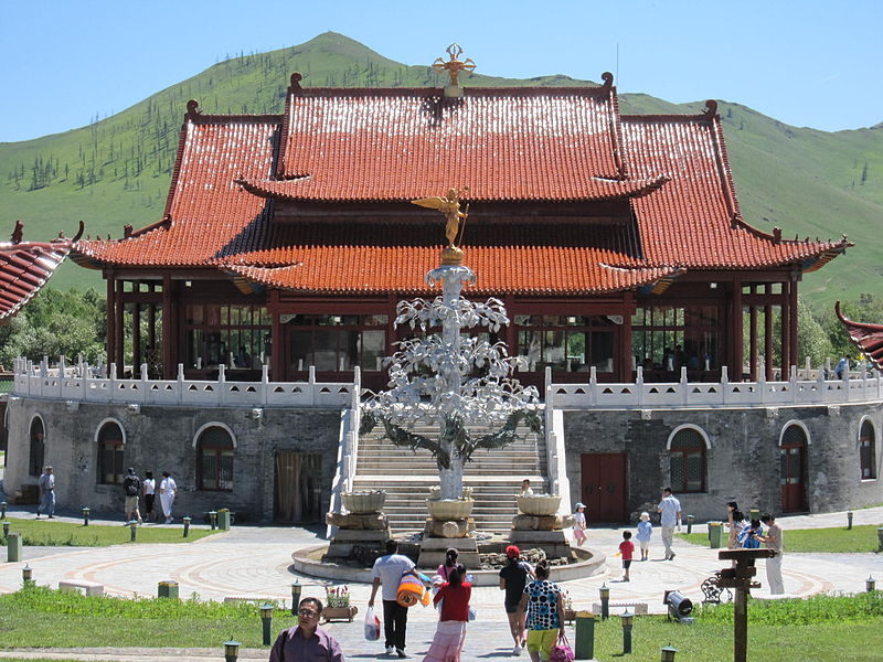 Mongolia FAQs